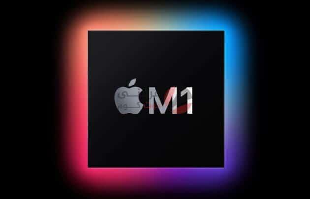 ابل تعلن عن Apple M1 اول رقاقة معالجة لأجهزة ماك الخاصة بها