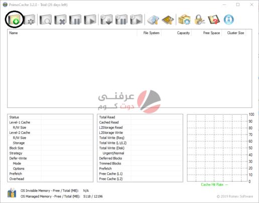 شرح تسريع الذاكرة الداخلية لويندوز 10 بإستخدام الكاش ميموري 2
