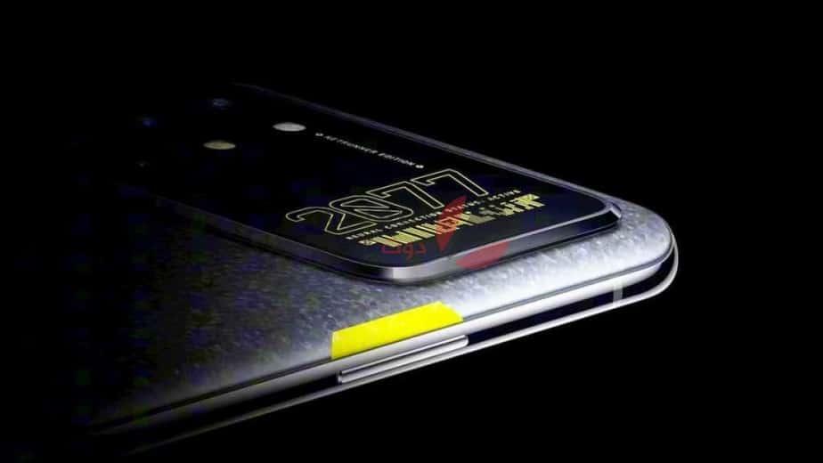 اطلاق OnePlus 8T النسخة الخاصة بتصميم Cyberpunk 2077