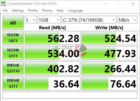 شرح تسريع الذاكرة الداخلية لويندوز 10 بإستخدام الكاش ميموري 8