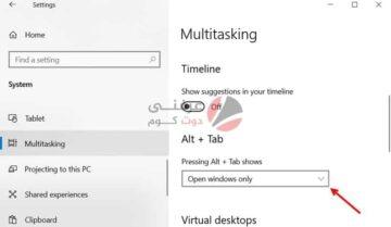 الغاء التنقل بين تبويبات Microsoft Edge من Alt + tab على تحديث اكتوبر 2020 5