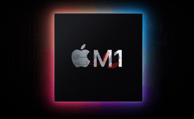 ما الفرق بين MacBook Pro و Air مع معالج Intel ومعالج Apple M1 2
