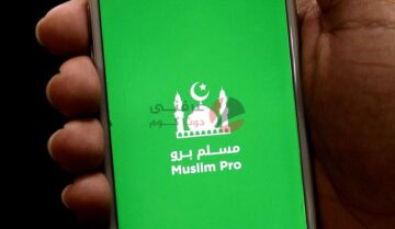 هل تطبيق Muslim Pro يتجسس على بياناتك؟ 4