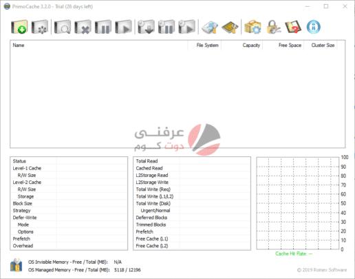 شرح تسريع الذاكرة الداخلية لويندوز 10 بإستخدام الكاش ميموري 1