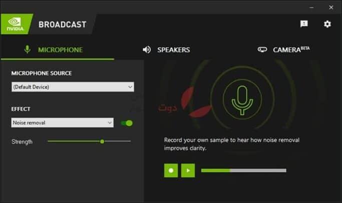 اضافة Nvidia Broadcast تحول غرفتك الى استوديو بث مباشر للألعاب 1