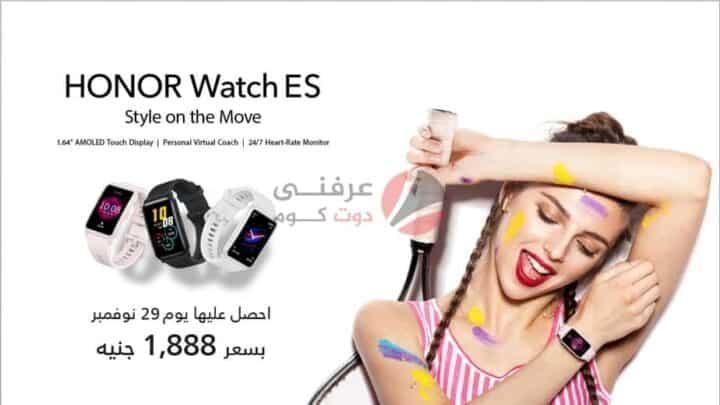 ابرز اجهزة Honor الجديدة في السوق المصرية ليوم 21 نوفمبر 3