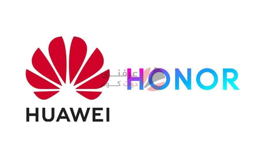 Huawei تبيع Honor رسميًا لتجنب حظر الولايات المتحدة الأمريكية