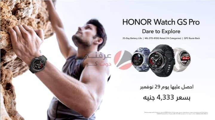 ابرز اجهزة Honor الجديدة في السوق المصرية ليوم 21 نوفمبر 2