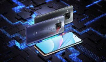 Xiaomi تخطط لسلسلة Redmi Note 9 جديدة تصدر هذا الأسبوع 11