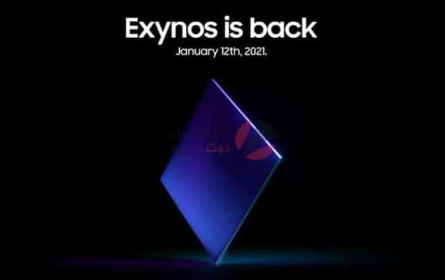 Samsung ستعلن عن معالج Exynos جديد يوم 12 يناير القادم 1