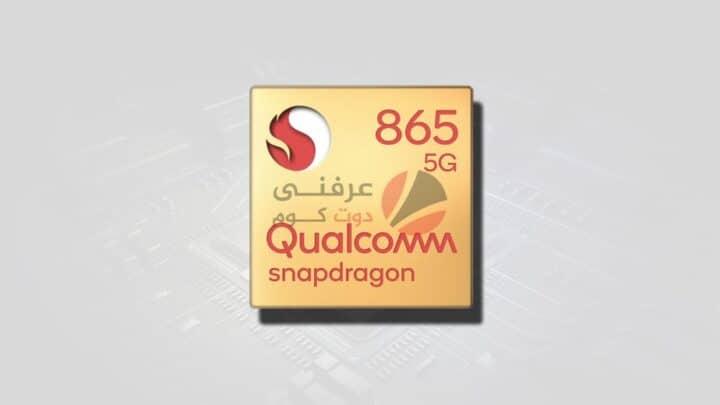 مواصفات Xiaomi Mi 10T 5G ومميزات وعيوب الهاتف مع التعليق على السعر