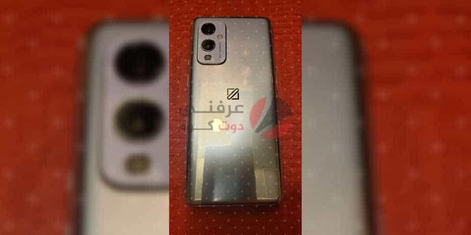 تسريب صور OnePlus 9 وتأكيد قدومه بمعالج Snapdragon 888