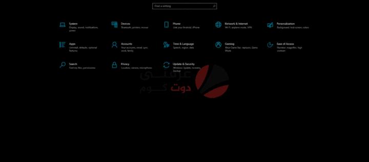 معرفة البرامج الأكثر استهلاكًا للبطارية في ويندوز 10 بدون برامج 1