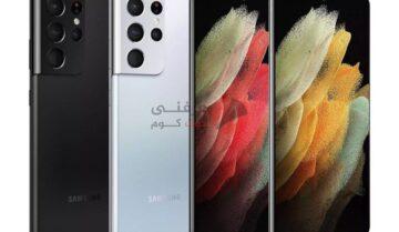 حمل خلفيات Samsung Galaxy S21 المسربة الآن 6
