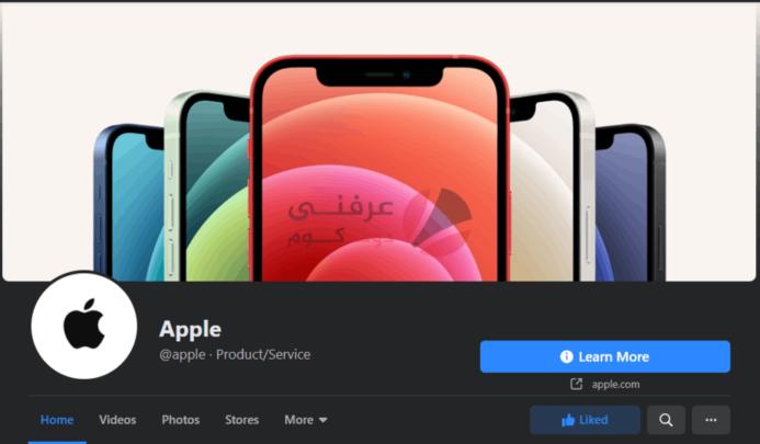 تفاصيل الأزمة بين Apple و facebook وسر نزاع 2020 بينهما 1