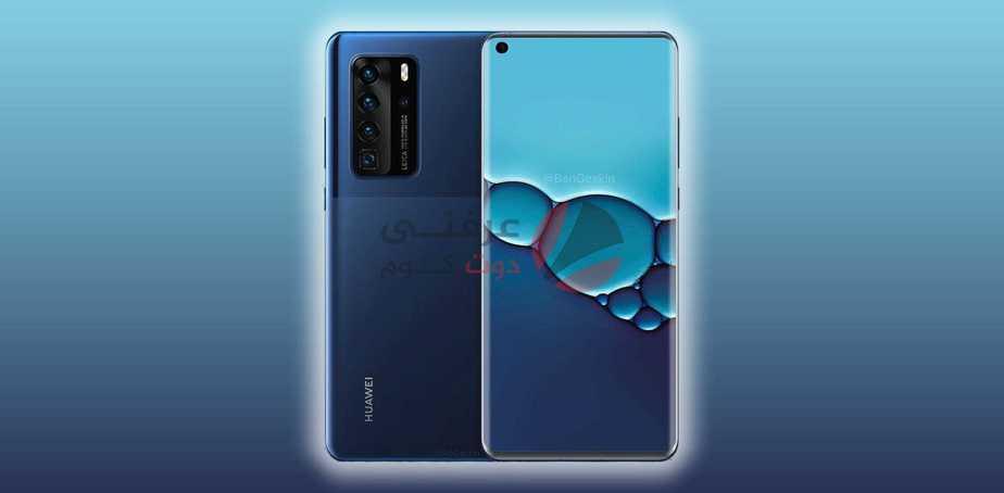 ماذا نعرف عن هاتف Huawei P50 القادم؟ اول هواتف Harmony OS؟