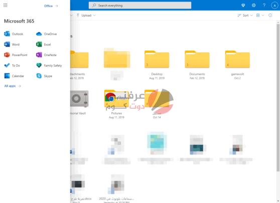 كيف تستفيد من OneDrive أو تخفيها تماماً من جهازك 3