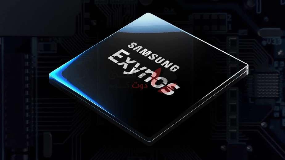 Samsung ستعلن عن معالج Exynos جديد يوم 12 يناير القادم