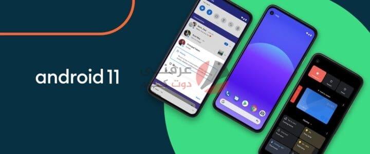 متى يحصل هاتفك من Samsung على تحديث Android 11 و OneUI 3.0؟ 1