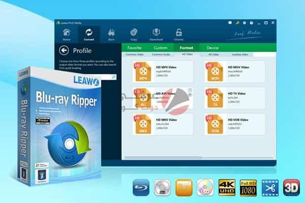 برنامج Leawo Blu-ray Ripper أفضل محول أقراص Blu-ray 1