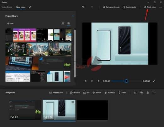 طريقة عمل فيديو من الصور بتطبيق Photos 1