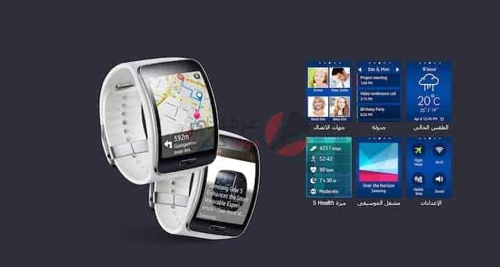 اجهزة Samsung في عام 2021 لن تدعم ساعات سامسونج القديمة 1