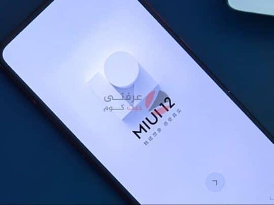 مواصفات Xiaomi Mi 10T 5G ومميزات وعيوب الهاتف مع التعليق على السعر 4