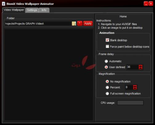 أفضل البرامج المجانية لوضع فيديو خلفية سطح المكتب 5