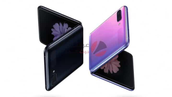 سامسونج قد تصدر 3 هواتف قابلة للطي في عام 2021 2