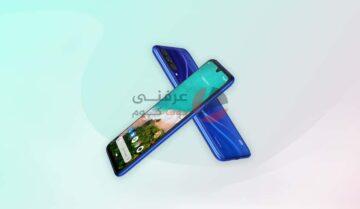 اجهزة Mi A3 تموت بسبب تحديث Android 11 8