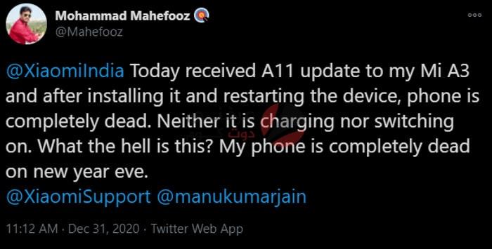 اجهزة Mi A3 تموت بسبب تحديث Android 11 1
