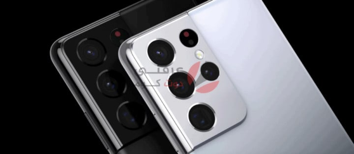 مواصفات ومميزات وعيوب Samsung Galaxy S21 Ultra والتعليق على السعر 12