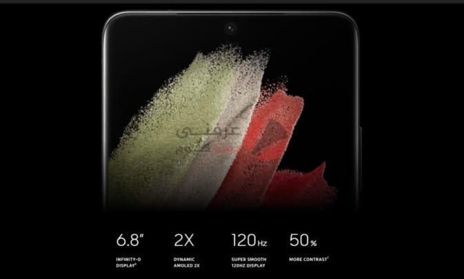 مواصفات ومميزات وعيوب Samsung Galaxy S21 Ultra والتعليق على السعر 7