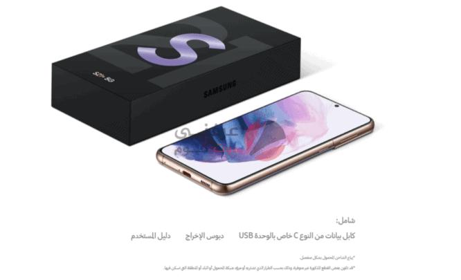 مواصفات ومميزات وعيوب وسعر Samsung Galaxy S21 / S21 Plus 6