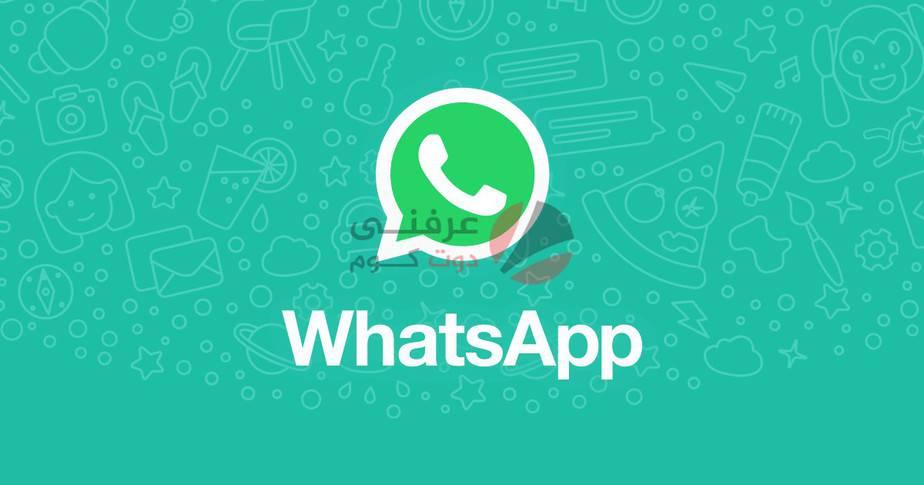 حكومة الهند تطلب من WhatsApp التراجع عن سياسة الإستخدام الأخيرة