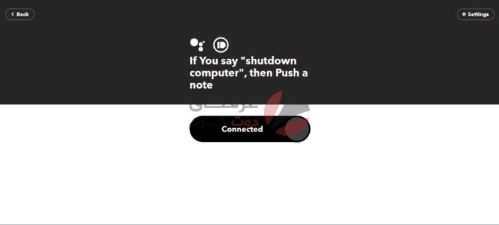 كيفية اغلاق الكمبيوتر بإستعمال مساعد Google Assistant على هاتفك 19