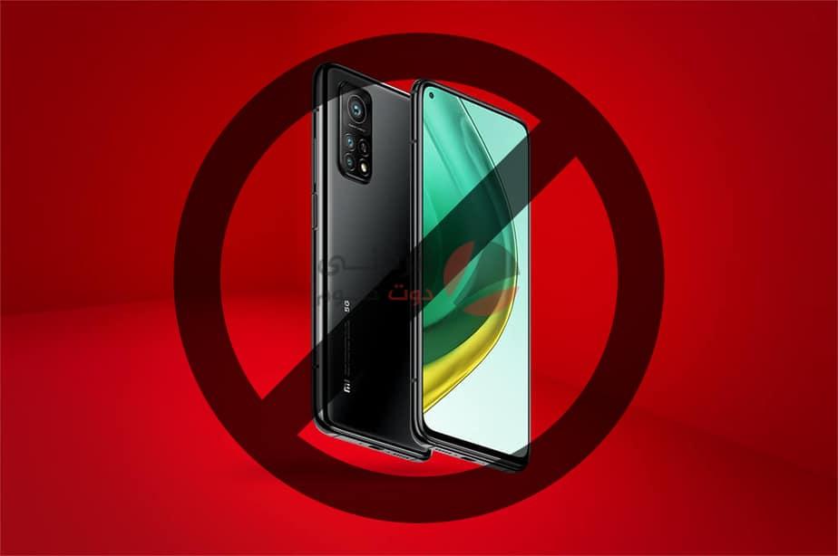 لا تشتري هواتف شاومي - مقال تفصيلي
