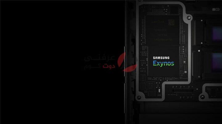 اطلاق Samsung Exynos 2100 اقوى معالجات سامسونج الجديد 2