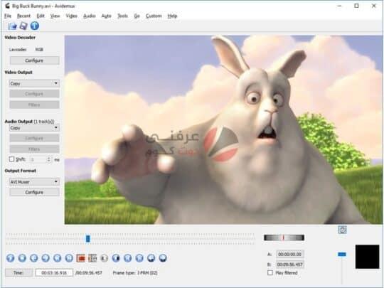 تقليل حجم الفيديو بنفس الجودة