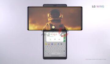 LG قد تترك سوق الهواتف الذكية في عام 2021 9