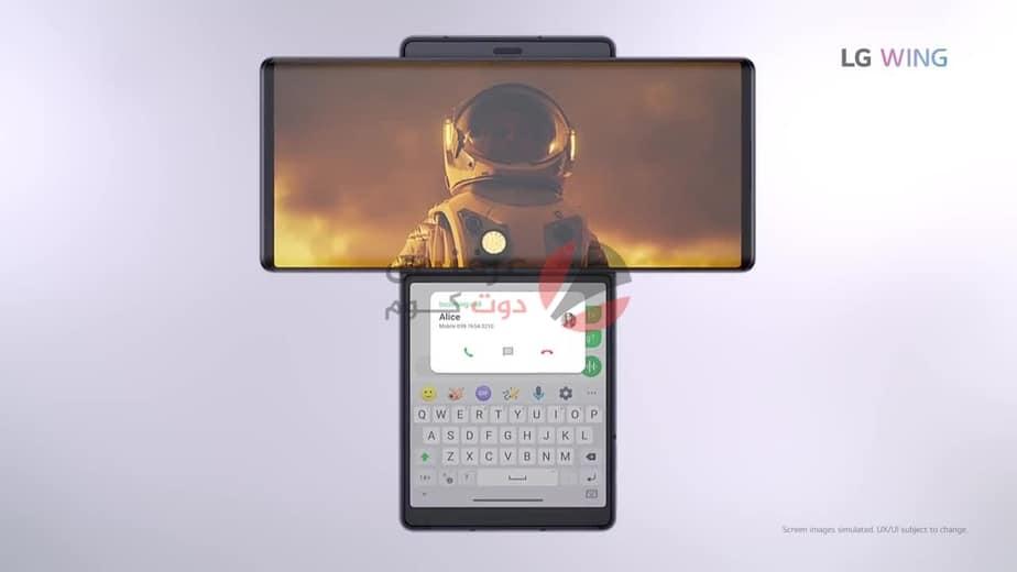 LG قد تبيع قطاع الهواتف المحمولة في المستقبل