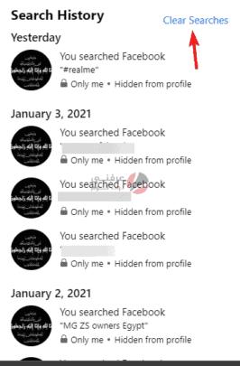 طريقة حذف سجل البحث في فيس بوك 3