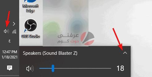 كيفية حل مشاكل الصوت في ويندوز 10 1