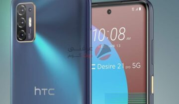 الإعلان عن هاتف HTC اندرويد جديد في 2021 13