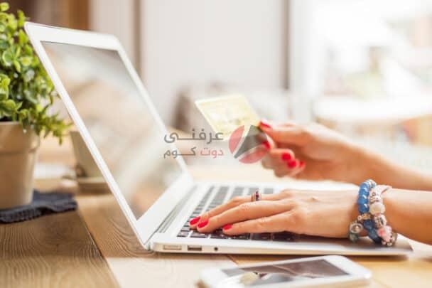 أشهر مواقع تسوق للملابس النسائية ومستحضرات التجميل في مصر 1