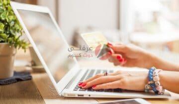 أشهر مواقع تسوق للملابس النسائية ومستحضرات التجميل في مصر 5