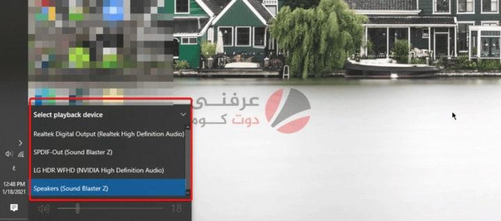 كيفية حل مشاكل الصوت في ويندوز 10 2