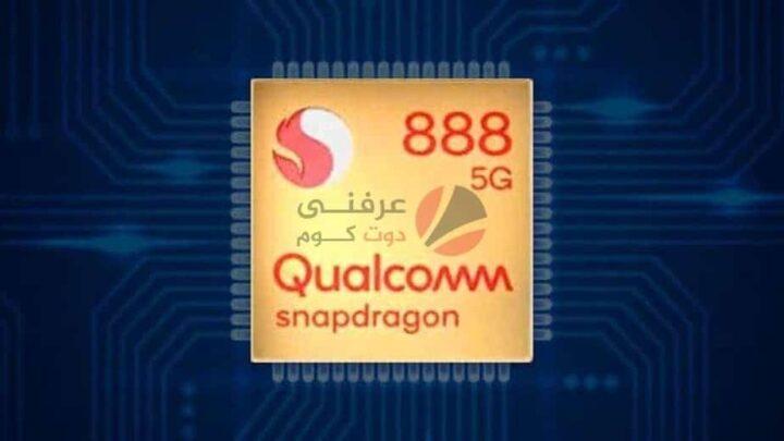 مواصفات ومميزات وعيوب Samsung Galaxy S21 Ultra والتعليق على السعر 3