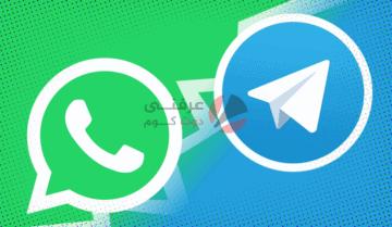 تيليجرام تعمل على خاصية لنقل الدردشة من واتس اب 12