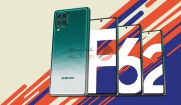 اطلاق Galaxy F62 معالج رائد في هاتف متوسط 3